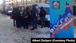 Тестирование на ВИЧ в Казани