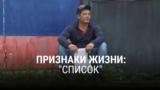 banner_sol_spisok