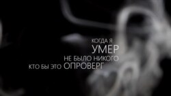 Восемь лет назад умер Егор Летов