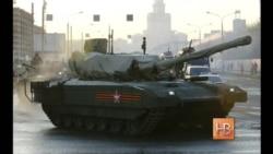 В Москве прошла репетиция парада 9-го мая