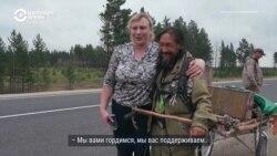 """""""Мы вами гордимся, вас поддерживаем"""": как люди встречали шамана до его задержания"""