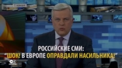 Как Путин попался на фейк, придуманный российскими СМИ
