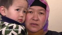 Люди, бежавшие из Казахстана от погромов, рассказывают, что произошло