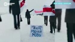 День белорусского языка: как Беларусь протестовала 21 февраля