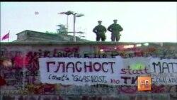 Германия отмечает 25-летие падения Берлинской стены
