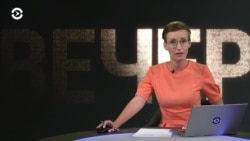 Колесниковой предъявили обвинение. Вечер с Ириной Ромалийской