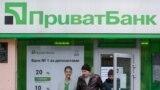 Итоги дня: тайные активы Коломойского и санкции против Чайки
