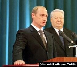 Инаугурация президента России Владимира Путина, 2000 год
