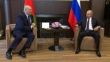 Встреча президента России Путина и президента Беларуси Лукашенко в Сочи, 14 сентября 2020 года