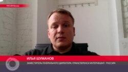 """Почему """"кремлевский список"""" называют копией российского Forbes?"""