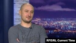 Аркадий Бабченко в студии Настоящего Времени