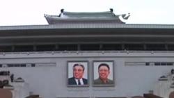 КНДР отправит спортсменов на Олимпиаду в Южной Корее