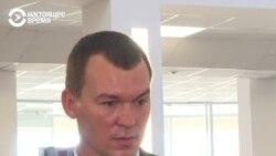 """Дегтярев утверждает, что митинги в Хабаровске организуют """"иностранные граждане"""""""