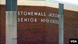 Школа им. Стоунуолла Джексона в штате Вирджиния