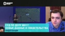 """Файбышев: """"Родственникам важно, чтобы совершившие это преступление взяли на себя ответственность"""""""