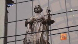 Правозащитные общества в России – вне закона