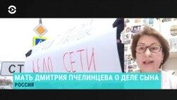 """НТВ и ФСБ против """"Сети"""". Вечер с Тимуром Олевским"""