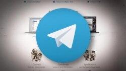 Как работает Telegram – мессенджер, который хотят заблокировать в России