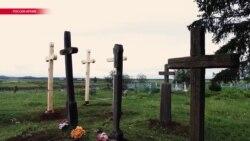 МИД РФ не разрешает литовцам ухаживать за захоронениями литовских ссыльных в России