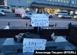 Пикет в Калининграде, 9 февраля 2019. Фото предоставлено штабом Навального