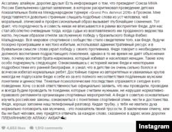Этот пост Делимханов удалил после просьбы Кадырова