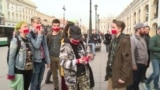 Russian LGBT Activists Detained At St. Petersburg Protest