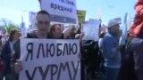 Кому и как подбрасывают наркотики в России