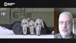 """""""Арктика наша"""". Военный обозреватель об интересах России на севере и вероятности коннфликта с США"""