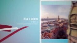 """Балтия: """"Балтийский путь"""" 30 лет назад"""