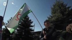 Главное: суд признал границу Ингушетии с Чечней