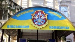 Как в Харькове прошел первый день военного положения