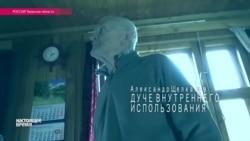 """Александр Щелканов: """"Путин – дуче из подворотни"""""""