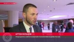 Глава совета по блокчейн-технологиям объясняет, почему биткоин-майнеры выгодны России