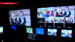 """""""Женщины тоже способны изменить общество"""". Как работает единственный женский телеканал в Афганистане"""