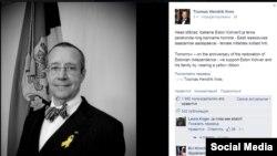Президент Эстонии Тоомас Хенрик Ильвес предлагает поддержать Эстона Кохвера в фейсбуке