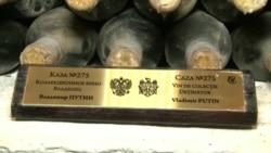 Подвалы Cricova: где хранит вино Владимир Путин