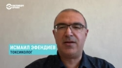 """""""Случай является уникальным"""": токсиколог об отравлении Навального и его спасении"""