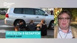 Политтехнолог Александр Федута об избиениях протестующих в Беларуси