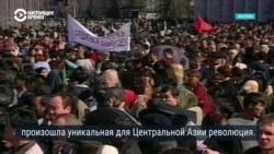 """""""Революции тюльпанов"""" в Кыргызстане 15 лет"""