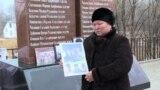 """""""Пролетает самолет – нам страшно"""". Два года авиакатастрофе в поселке под Бишкеком"""