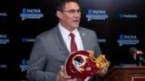 Америка: обвинения Сафронову и переименование Redskins