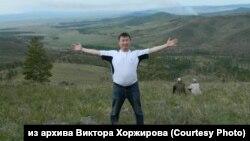 Виктор Хоржиров
