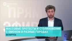 Житель Барановичей рассказывает, как люди вышли на протесты в его городе