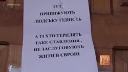 Давка за паспортами во Львове