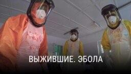 thumb_ebola