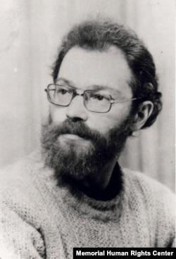 Александр Гинзбург. Архив Международного Мемориала