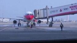 Российские авиакомпании приостанавливают рейсы на остров Хайнань
