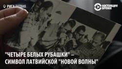 """""""Четыре белые рубашки"""" в Каннах"""