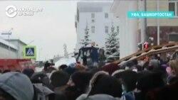Протесты в российских городах 23 января: как это было