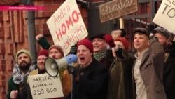 Выйти из тени: как в Финляндии легализовали однополые браки